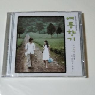 韓国ドラマ 夏の香りOST(テレビドラマサントラ)