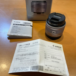 Canon - Canon EFM 15-45mm is STM