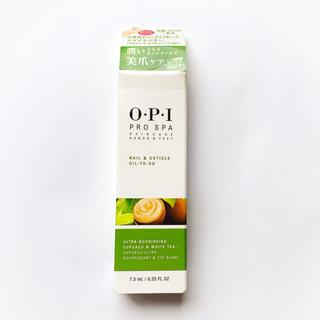 オーピーアイ(OPI)のOPI ネイルオイル ハケタイプ(ネイルケア)