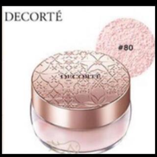 COSME DECORTE - 【新品】コスメデコルテ フェイスパウダー ♯80  20g