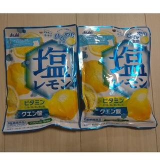 アサヒ(アサヒ)の塩レモンキャンディ 2袋(菓子/デザート)