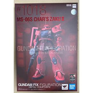 gff METAL COMPOSITE シャア専用 ザクII MS-06S