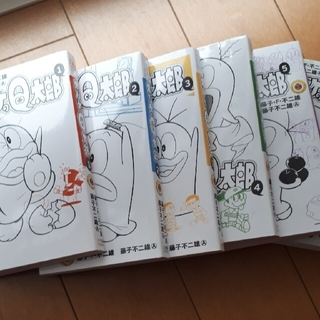 小学館 - オバケのQ太郎 1、2、3、4、5、12巻 6冊セット