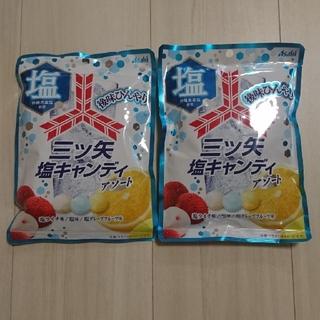 アサヒ(アサヒ)の三ツ矢塩キャンディアソート 2袋(菓子/デザート)