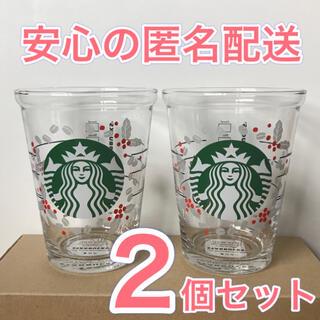 Starbucks Coffee - 【新品】スターバックス スタバ コレクタブルコールドカップグラス 2個セット