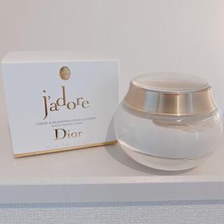Dior - ディオール❤️ジャドール❤️ボディークリーム