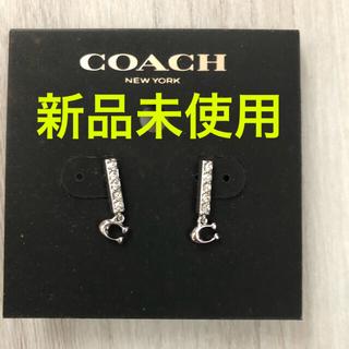 コーチ(COACH)のCOACHピアス 新品(ピアス)