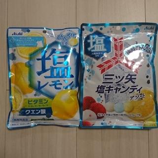 アサヒ(アサヒ)の塩あめ 2種類(菓子/デザート)