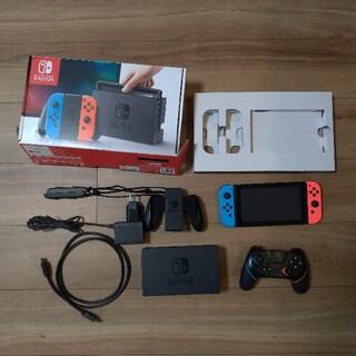 Nintendo Switch - 任天堂 switch 本体 保護カバー有り 別売りのコントローラー付き