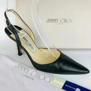 JIMMY CHOO - 美品★JIMMYCHOO・レザー バックストラップ パンプス(351/2)