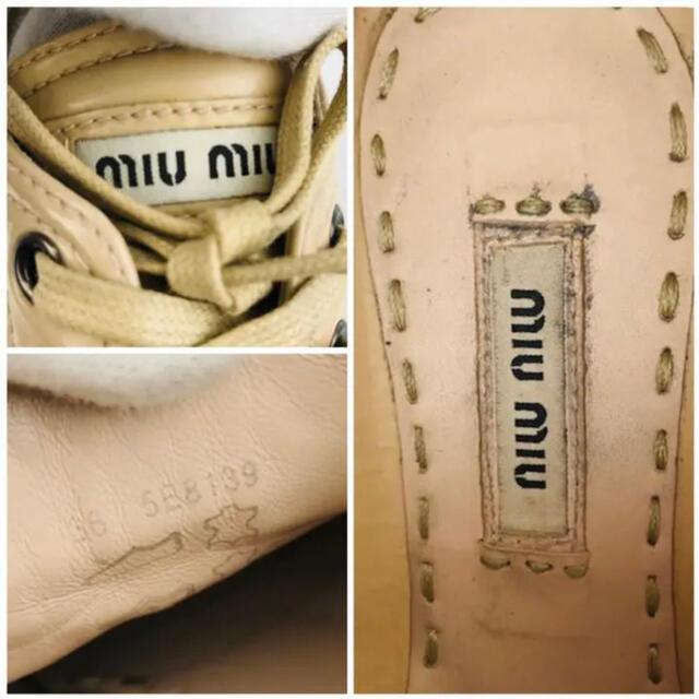 miumiu(ミュウミュウ)のmiumiu★ミュウミュウ・パテントレザー スタッズ スニーカー(36) レディースの靴/シューズ(スニーカー)の商品写真