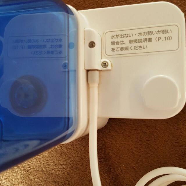Panasonic(パナソニック)のジェットウォッシャー ドルツ Panasonic EW-DJ61-W スマホ/家電/カメラの美容/健康(電動歯ブラシ)の商品写真
