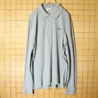 ラコステ(LACOSTE)のフレンチラコステ Lacoste 長袖 ポロシャツ ライトグレー 灰 M ss3(ポロシャツ)