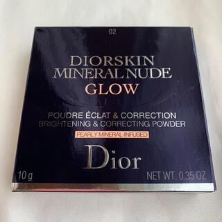 Dior - 未使用 [Dior] Mineral Nude Glow 02