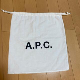 A.P.C - 未使用品 エーペーセー A.P.C  巾着袋