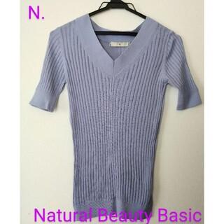 エヌナチュラルビューティーベーシック(N.Natural beauty basic)のN.Natural Beauty Basic  ブルーグレー 半袖カットソー(カットソー(半袖/袖なし))