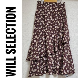 ウィルセレクション(WILLSELECTION)のレガート様専用(ロングスカート)