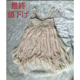 axes femme - 【最終セール】axesfemme 2wayチュニックワンピース スカート タグ付
