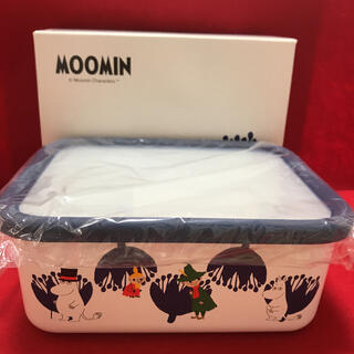 フジホーロー(富士ホーロー)の『新品未使用』ムーミン 富士ホーロー MOOMIN 深型角容器L(容器)