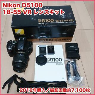 Nikon - Nikon D5100 レンズキット ブラック ※撮影回数約7,100枚