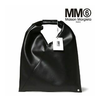 MM6 - MM6 エムエム6 メゾンマルジェラ トートバッグ ブラック