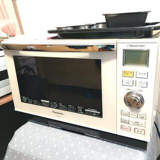 Panasonic - オーブンレンジ スチームオーブンレンジ Panasonic NE-S26E8