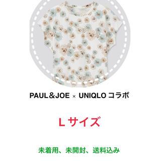 ポールアンドジョー(PAUL & JOE)のUNIQLO × PAUL&JOE Tシャツ(Tシャツ(半袖/袖なし))