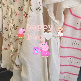 happy bag!
