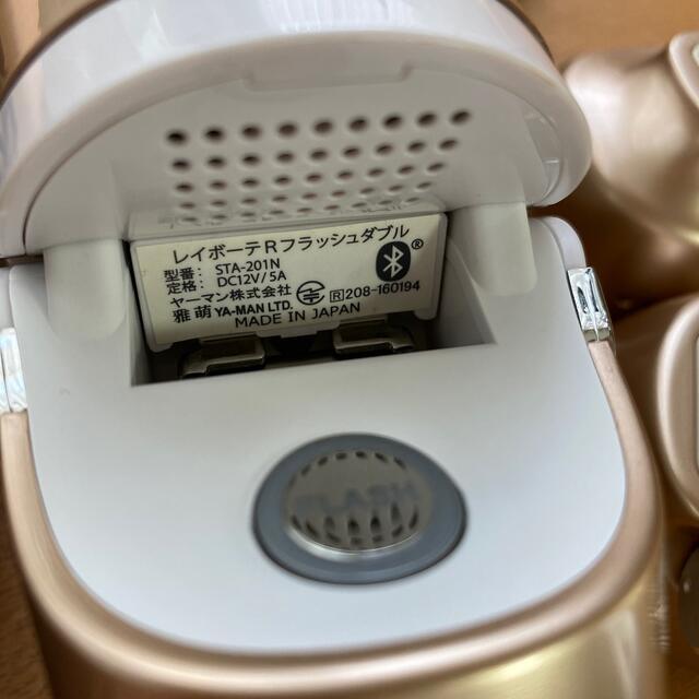 YA-MAN(ヤーマン)の中古品 ヤーマン 光脱毛 スマホ/家電/カメラの美容/健康(ボディケア/エステ)の商品写真