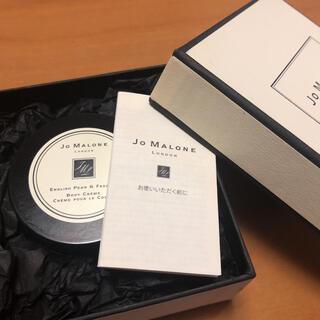 Jo Malone - 新品Jo MALONE LONDON イングリッシュ ペアー ボディクリーム