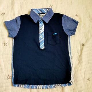familiar - chopin シャツ ストライプ