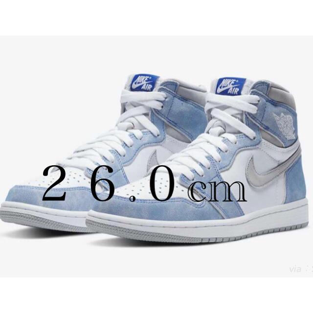 NIKE(ナイキ)のエアジョーダン 1 hyper royal メンズの靴/シューズ(スニーカー)の商品写真