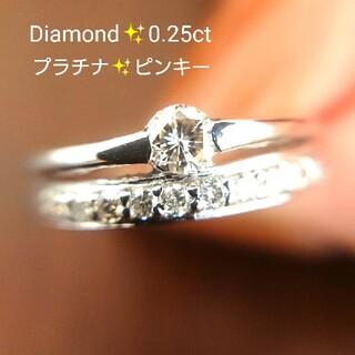 ダイヤモンド 0.25ct✨2連 一粒 ハーフエタニティ リング ダイヤ 7号