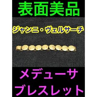 ジャンニヴェルサーチ(Gianni Versace)の表面美品◆Gianni Versace◆ゴールド◆メデューサ◆ブレスレット◆(ブレスレット)