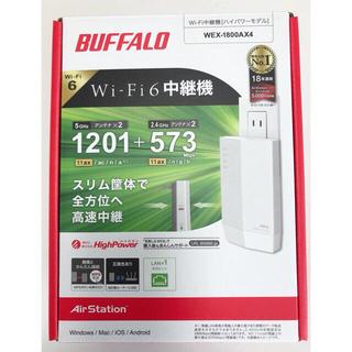 Buffalo - BUFFALO WEX-1800AX4 無線LAN中継器 2021.4購入