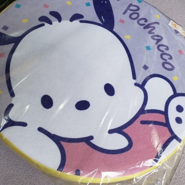 サンリオ(サンリオ)のサンリオくじ ぽちゃっこチェアパッド エンタメ/ホビーのおもちゃ/ぬいぐるみ(キャラクターグッズ)の商品写真