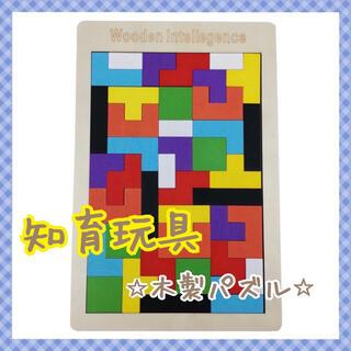 ☆ 木製知育パズル ☆