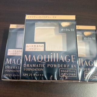 MAQuillAGE - マキアージュ ドラマティックパウダリー EX レフィル オークル10
