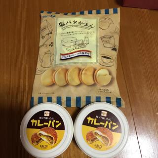 カルディ(KALDI)の新品 カルディ ぬって焼いたらカレーパン 塩バタかまん(その他)