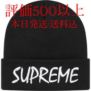 "Supreme - Supreme FTP Beanie ""Black"""