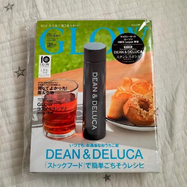 DEAN & DELUCA(ディーンアンドデルーカ)のディーンアンドデルーカ ステンレスボトル インテリア/住まい/日用品のキッチン/食器(タンブラー)の商品写真