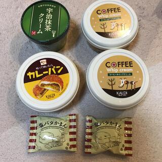 カルディ(KALDI)の新品 カルディ ぬって焼いたらカレーパン コーヒーホイップクリーム 塩バタかまん(その他)