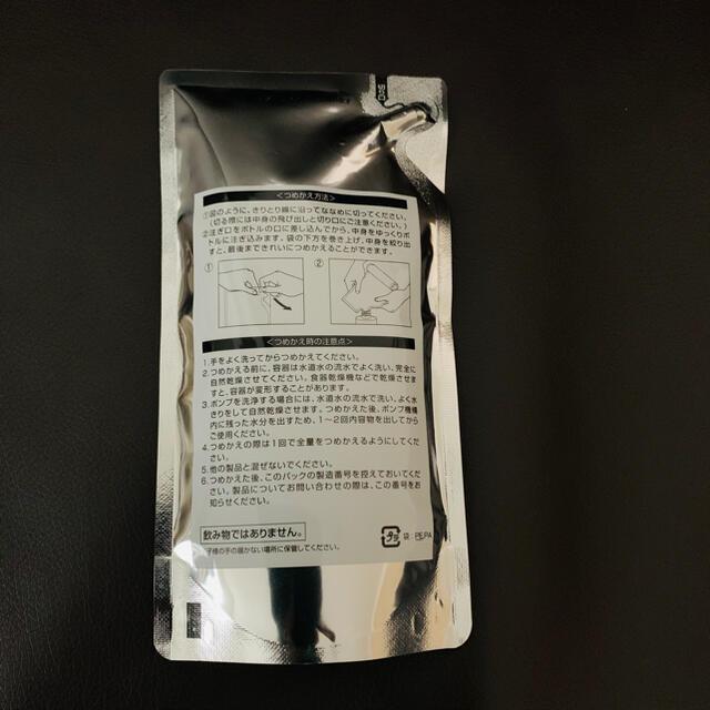 ORBIS(オルビス)のアクアフォース ローションM コスメ/美容のスキンケア/基礎化粧品(化粧水/ローション)の商品写真