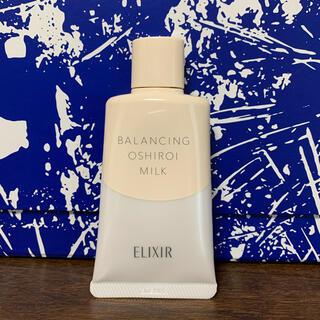 ELIXIR - 資生堂 エリクシール ルフレ バランシング おしろいミルク