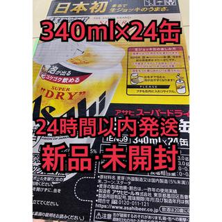 アサヒ - アサヒスーパードライ生ジョッキ缶340ml×24缶入り 1ケース