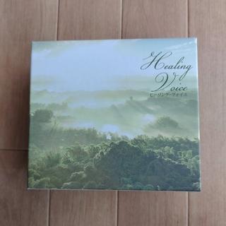 ヒーリングボイス(CD5枚組)(ヒーリング/ニューエイジ)