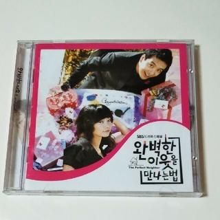 Flicky様専用 韓国ドラマ OST(テレビドラマサントラ)