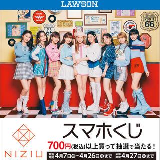 LAWSON スマホくじ NiziU 20口(その他)