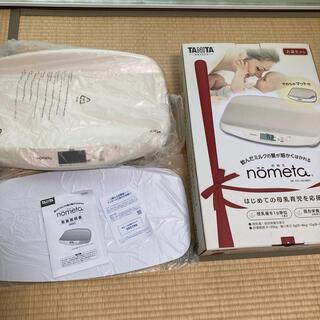 タニタ(TANITA)のタニタ ベビースケール TANITA BB-105-IV nometa(ベビースケール)