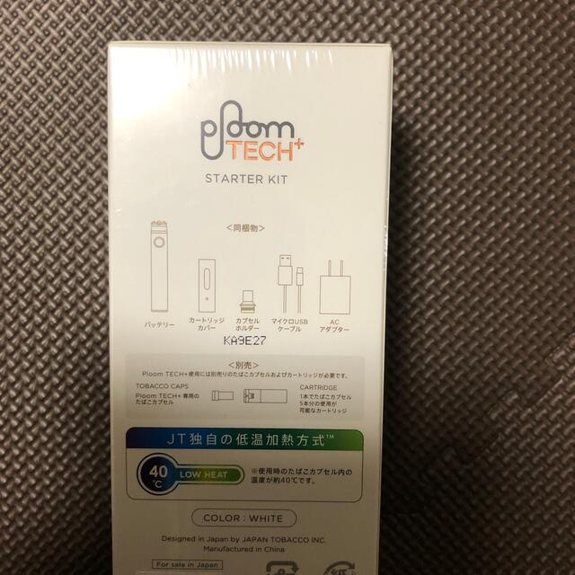 PloomTECH(プルームテック)の新品!!プルーム・テックプラス メンズのファッション小物(タバコグッズ)の商品写真